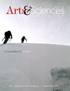 Spring/Summer 2005 Cover